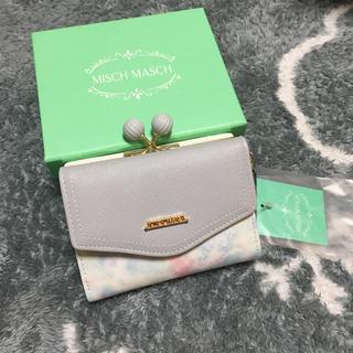 ミッシュマッシュ(MISCH MASCH)のミニ財布(財布)