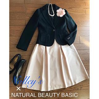 ナチュラルビューティーベーシック(NATURAL BEAUTY BASIC)のNolly'sジャケット&ナチュビュ新品スカート☆ママスーツセットアップ【S】(スーツ)