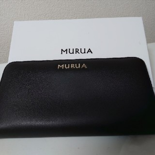 ムルーア(MURUA)の長財布ムルーア(財布)