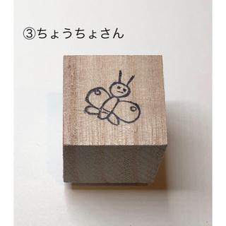 消しゴムはんこ*【普通柄】2個で300円(はんこ)