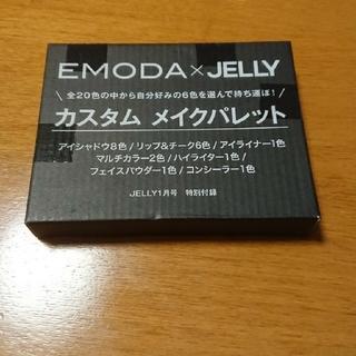 エモダ(EMODA)のJELLY 1月号付録 EMODA カスタムメイクパレット(コフレ/メイクアップセット)