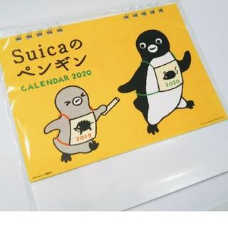 ジェイアール(JR)のSuicaのペンギンカレンダー 2020(カレンダー/スケジュール)