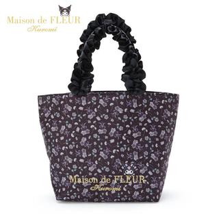 メゾンドフルール(Maison de FLEUR)の❤️完売品❤️ メゾンドフルール クロミ手提げバッグ 手提げバッグ ♡(ハンドバッグ)