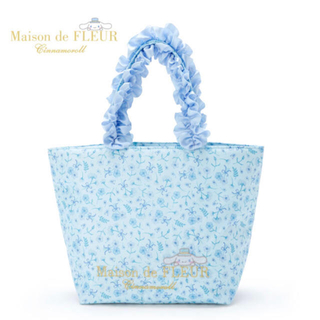 メゾンドフルール(Maison de FLEUR)の❤️完売品❤️ メゾンドフルール シナモン手提げバッグ 手提げバッグ ♡(ハンドバッグ)