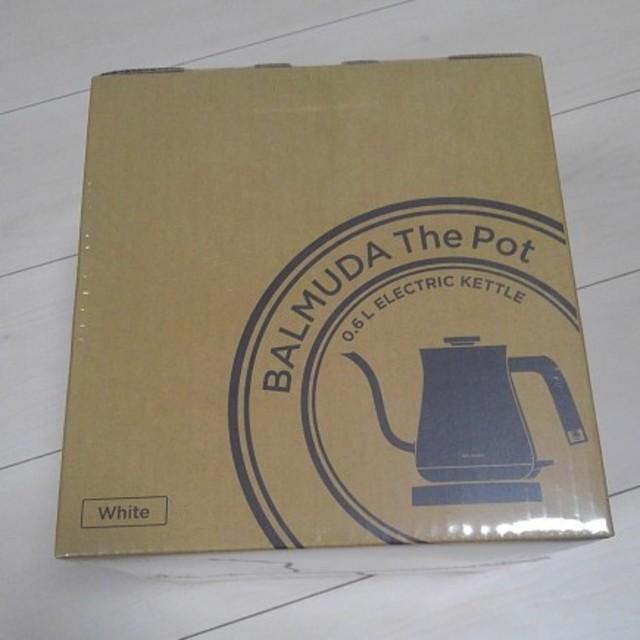 BALMUDA(バルミューダ)のバルミューダ 電気ケトルホワイトBALMUDA The Pot K02A-WH  スマホ/家電/カメラの生活家電(電気ケトル)の商品写真