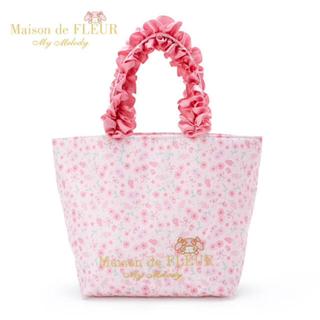 メゾンドフルール(Maison de FLEUR)の❤️完売品❤️ メゾンドフルール マイメロ手提げバッグ 手提げバッグ ♡(ハンドバッグ)