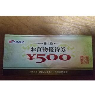 ヤマダ電機株主優待券(3,500円分)(ショッピング)