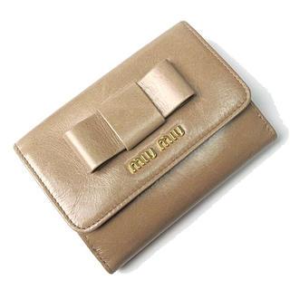 ミュウミュウ(miumiu)の【新品未使用】ミュウミュウ 財布 リボン ベージュ(財布)