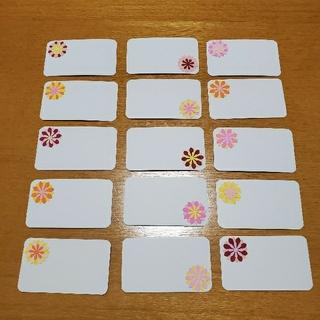 メッセージカード 名刺サイズ 暖色 お花 20枚セット(カード/レター/ラッピング)