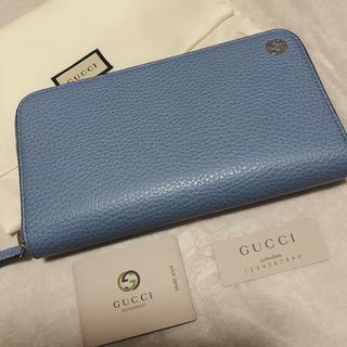 グッチ(Gucci)の【人気カラー】GUCCI 財布 ライトブルー(財布)