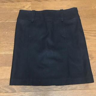 マカフィー(MACPHEE)のMACPHEE ボックスプリーツ ミニスカート(ミニスカート)