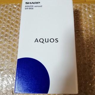 アクオス(AQUOS)の【新品未開封】AQUOS sense2 SH-M08 アッシュイエロー(スマートフォン本体)