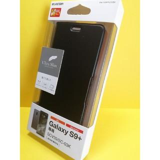 エレコム(ELECOM)のGalaxy S9+用ソフトレザーカバー/薄型/磁石付(Androidケース)