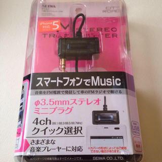 未開封☆FMトランスミッター(車内アクセサリ)