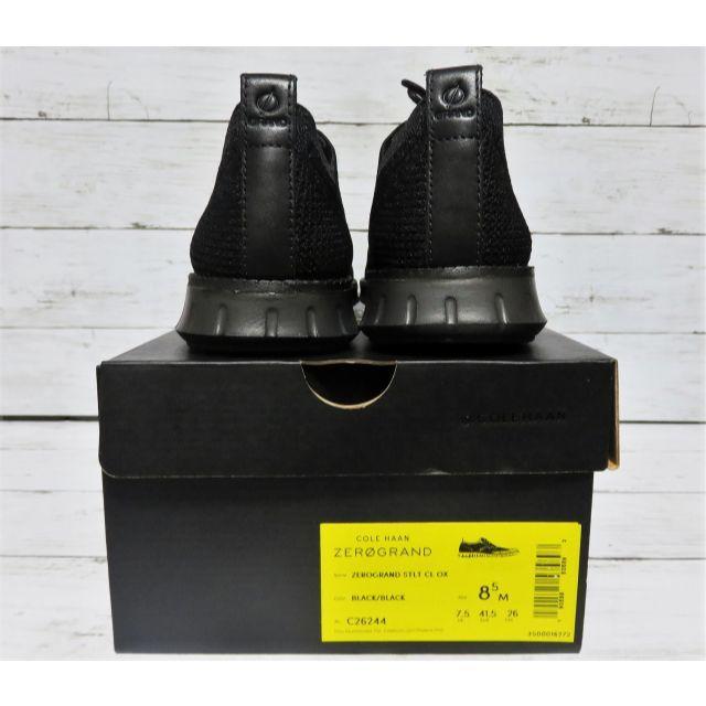 Cole Haan(コールハーン)のCOLE HAAN ZEROGRAND STLT CL OX ブラック 8.5 メンズの靴/シューズ(ドレス/ビジネス)の商品写真