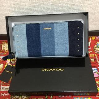 【新品】VIVAYOU/デニムラウンドジッパー長財布