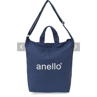アネロ(anello)のanello2WYトート(トートバッグ)