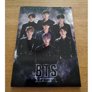 ボウダンショウネンダン(防弾少年団(BTS))のBTS ARMY ZIP フォトブック(K-POP/アジア)