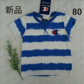 チャンピオン(Champion)の【新品】chanpion チャンピョン 半そで 青 ボーダー 80㎝(Tシャツ)