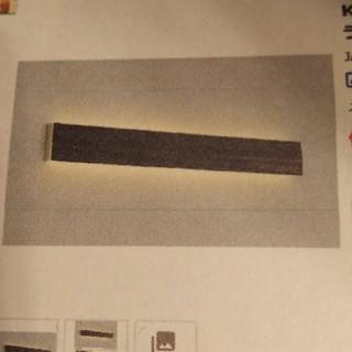 コイズミ(KOIZUMI)のコイズミ 照明 AB42542L(天井照明)