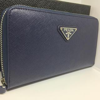 プラダ(PRADA)のPRADA プラダ長財布 ネイビー(長財布)