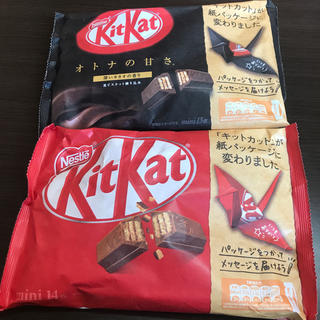 ネスレ(Nestle)のキットカット 2袋(菓子/デザート)