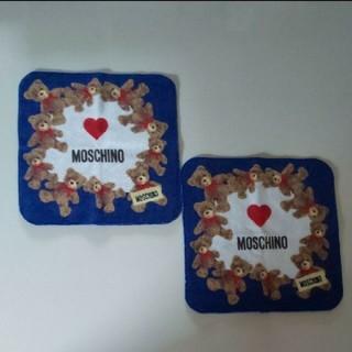 モスキーノ(MOSCHINO)のタオルハンカチ MOSCHINO×2枚セット(ハンカチ)