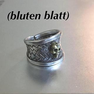 ブリューテン ブラット925silverリング イントレチャート(リング(指輪))