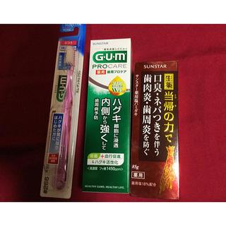 サンスター(SUNSTAR)の未開封/サンスター 薬用歯磨きセット(歯ブラシ/歯みがき用品)