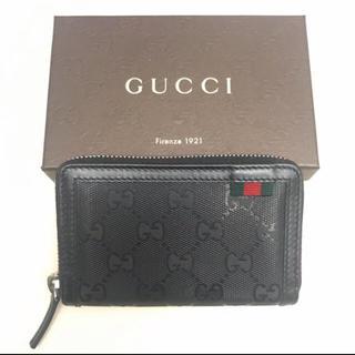 Gucci - GUCCI インプリメ