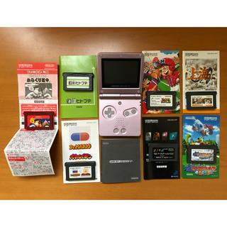 ゲームボーイアドバンス(ゲームボーイアドバンス)のゲームボーイ アドバンスSP(携帯用ゲーム機本体)