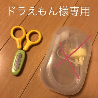 コンビ(combi)の専用(爪切り)