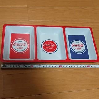 コカコーラ(コカ・コーラ)のコカ・コーラ 雑貨 トレイ(小物入れ)