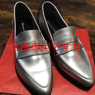 オリエンタルトラフィック(ORiental TRaffic)のオリエンタル トラフィック シルバーローファー サイズ39(ローファー/革靴)