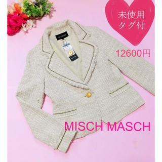 ミッシュマッシュ(MISCH MASCH)の【未使用タグ付】MISCH MASCH☆ジャケット☆12600円☆入学式入園式(テーラードジャケット)