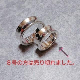 シルバーリング18号【新品仕上げに磨き済み】8号の方は売り切れました。(リング(指輪))