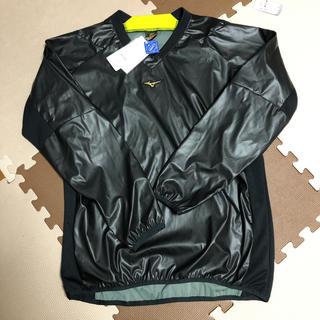 ミズノ(MIZUNO)のミズノ ナイロンジャケット/サイズL L/新品未使用(ナイロンジャケット)