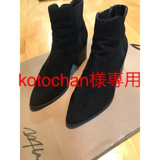 フォーエバートゥエンティーワン(FOREVER 21)のFOREVER21 ショートブーツ 23cm(ブーツ)