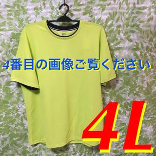 シマムラ(しまむら)の4L♦︎ドライワッフル/吸水速乾★メンズTシャツ★ライム(Tシャツ/カットソー(半袖/袖なし))