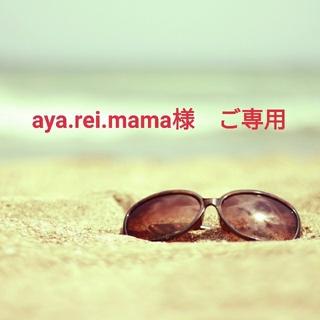 【aye.rei.mama様 ご専用】ビス リング  石あり  ホワイト セット(リング(指輪))
