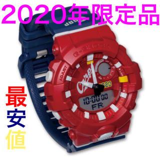 ジーショック(G-SHOCK)のカープ G-SHOCK 2020 70周年 モデル (腕時計(デジタル))