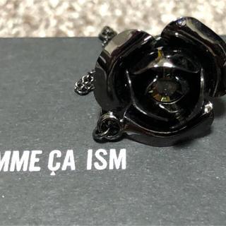 コムサメン(COMME CA MEN)の値下げ‼️980円 ジャケット用ラペルピン(その他)
