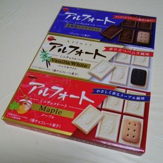 ブルボン(ブルボン)のブルボン アルフォート セット♪(菓子/デザート)