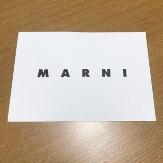 マルニ(Marni)のMARNI ファミリーセール招待状(ショッピング)