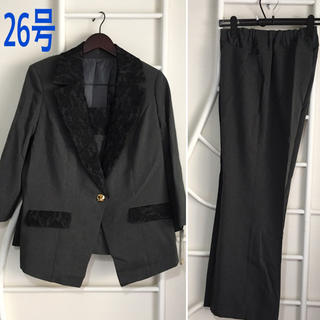 新品[pate por]◇大きいサイズ◇26号☆グレー★3点セット・スーツ(スーツ)