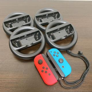 ニンテンドースイッチ(Nintendo Switch)の【純正品】ニンテンドースイッチ コントローラー(その他)