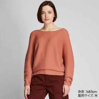 ユニクロ(UNIQLO)の3Dコットンボリュームスリーブセーター(長袖) S 新品未使用(ニット/セーター)