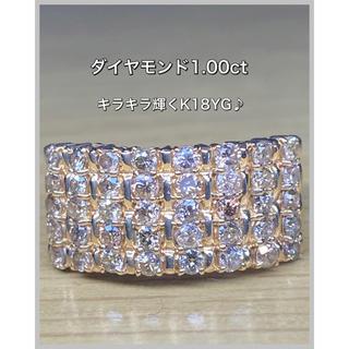 天然ダイヤパヴェリング トータル1.00ct K18 YG(リング(指輪))