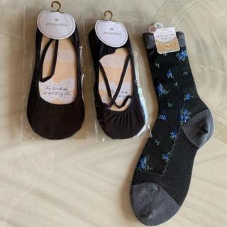 フットカバー靴下3セット(ソックス)