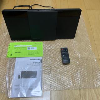 Panasonic - パナソニック SC-HC300